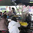 Chou Tofu Cart