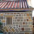 Kinmen house