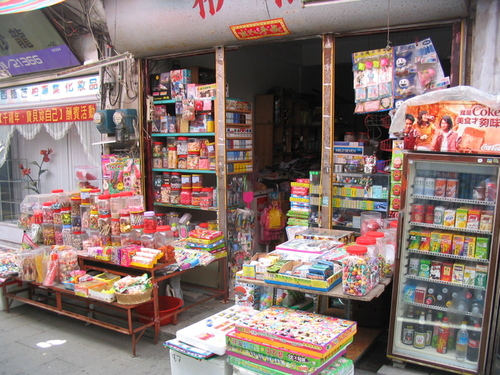 Old fashioned Taiwan store