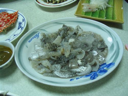 Penghu Fugu