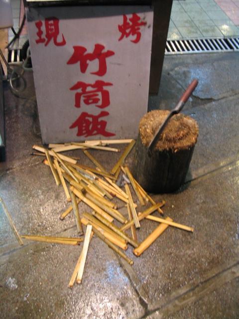 Bambooshoot