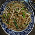Ban Tiao Noodles 炒粄條