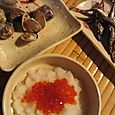 Grilled Fish and Ikura