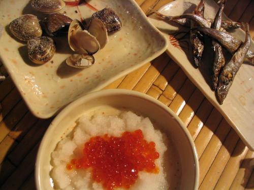 Grilled Fish and Ikura