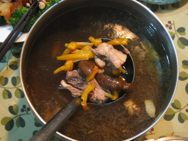 Jinzhenhua Soup 金針香菇 雞湯
