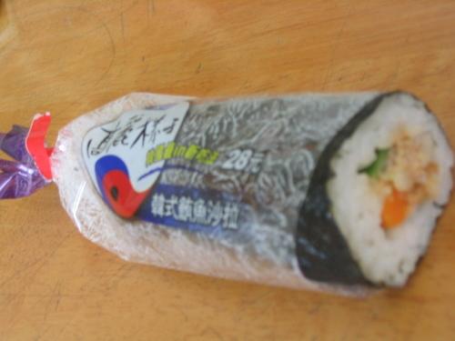 7-11 Sushi!