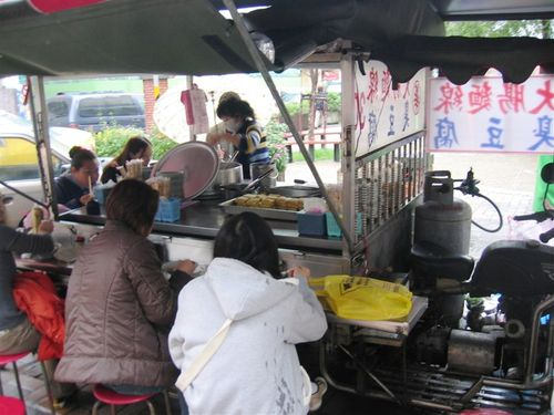 Chou Tofu Cart
