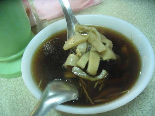 Yang du tang 羊肚湯